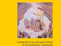 Roy Eugene Davis - Srimad Bhagavad Gita. La Via Eterna