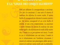 Laura Baradello e Olga Doubasova - I Ching. Tecnica di automassaggio e la legge dei cinque elementi