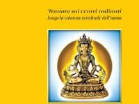 Guido Da Todi - Introduzione al Kriya Yoga. Trattato sui centri radianti lungo la colonna vertebrale dell'uomo
