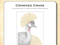 Ricamo Blackwork: Crowned Crane – Ebook da scaricare