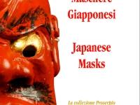 Filippo Comisi, Marco Meccarelli - Maschere Giapponesi - Japanese Masks