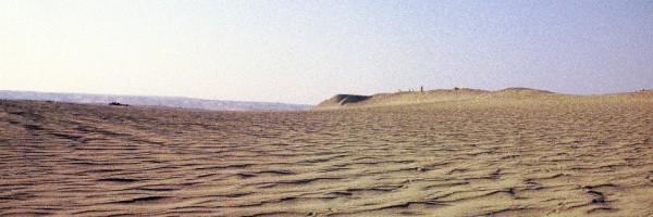Le-città-del-deserto_presentazione_Pagina_01-600x200