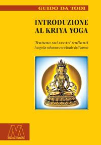 Guido Da Todi <br/>Introduzione al Kriya Yoga <br/><i>Trattato sui centri radianti lungo la colonna vertebrale dell'uomo</i>