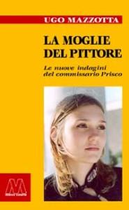 Ugo Mazzotta <br/>La moglie del pittore <br/>Le nuove indagini del commissario Prisco