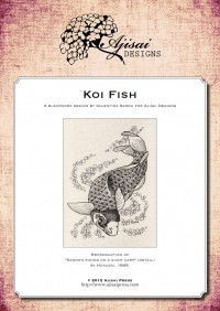 Ricamo Blackwork: Carpa Koi