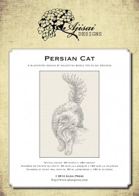 Ricamo Blackwork: Gatto Persiano<br /> Ebook da scaricare