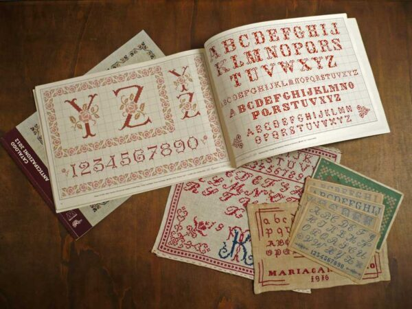 vintage-cross-stitch-sampler