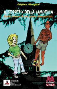 Cristina Menghini <br />Il segreto della lancetta <br />romanzo per ragazzi